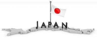 Japan-Tribut stock abbildung