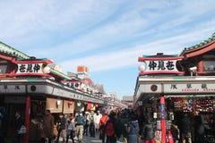 Japan turism och lopp Arkivfoton
