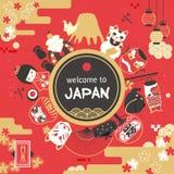 Japan turismaffisch vektor illustrationer
