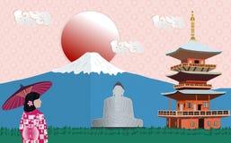 Japan turnerar v?rld-ber?mt gr?nsm?rkelandskap med Mount Fuji och pagoder, vykort, loppaffischer som annonserar, pappersklipp royaltyfria bilder
