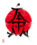 Japan Typography Ideogram Stock Images