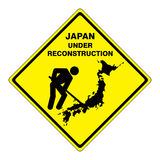 Japan under reconstruction. Japan tries to remove all traces of the earthquake disaster Royalty Free Stock Photos