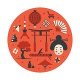 Japan, vector flat illustration, icon set, landmark background. Bonsai, flower, stone, fun, woman face, lantern, food, flag, stock illustration
