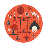 Japan, vector flat illustration, icon set Royalty Free Stock Photos