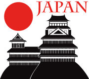 Japan. Vector illustration (EPS 10 Stock Image