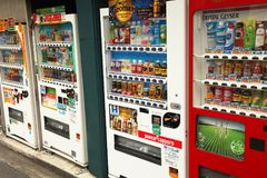 Japan vending machines Stock Images