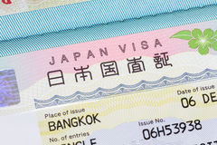 Japan visa in passport royalty free stock photos