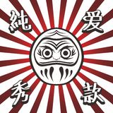 Japan warrior doll Stock Image