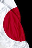 Japan waving flag on black background Royalty Free Stock Photography