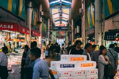 Japan wet market royalty free stock images