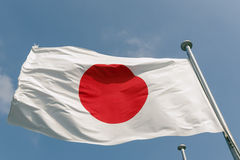 Japan on wind Royalty Free Stock Images
