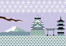 Japan Winter Landmark and Culture Vector Stock Photos