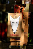 Japan wooden wish Royalty Free Stock Images