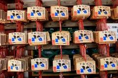 Japan wooden wish Stock Photo