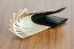 Japan Yen Cash Arkivbild