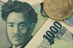 Japan 1000 yenräkningar Arkivfoton