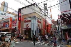 japan yokohama Fotografering för Bildbyråer