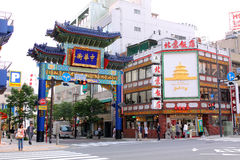 Japan : Yokohama Chinatown. Yokohama Chinatown is located in Yokohama, Japan, which is located just south of Tokyo. Its history is about 150 years long. Today Royalty Free Stock Photos