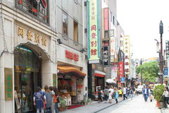 Japan : Yokohama Chinatown Royalty Free Stock Image