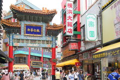 Japan : Yokohama Chinatown Stock Photography