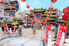 Japan Yokohama Mazu Temple Stock Photography