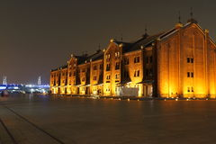 Japan : Yokohama Red Brick Warehouse Royalty Free Stock Photography