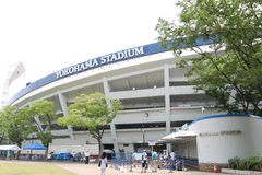 Japan: Yokohama stadion Arkivfoton