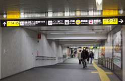 japan znaka stacja Tokyo Zdjęcie Royalty Free