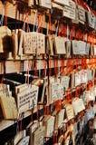 Japananese Ema Stock Image