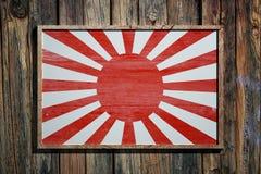 Japanen sjunker Royaltyfria Foton