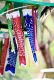 Japaner Koi Fish Flags, eine Dekoration für den Tag der Kinder Stockfotos