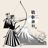 Japaner Kyudo-Bogenschütze stock abbildung