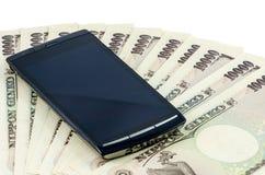 Japaner Yen Cash Bank Note Stockbild