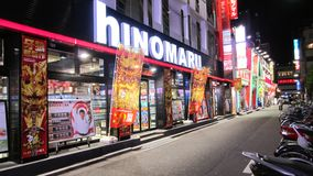 Japanes Establishment In Tokyo. TOKYO, JAPAN - JANUARY 2, 2015: Japanese bright lighted establishment on a street in Tokyo at night with lots of advertisement stock image