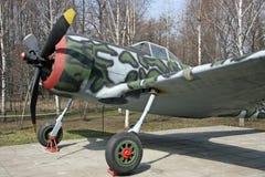 Japanese aircraft Stock Photography
