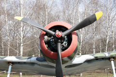 Japanese aircraft Stock Photo