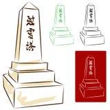 Japanese American Manzanar Monument Royalty Free Stock Photo