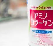 Japanese Amino collagen  powder Stock Photos