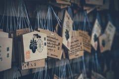 Japanese amulet hanging in Meiji shrine stock image