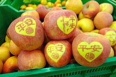 Japanese apples with hieroglyphs Stock Images