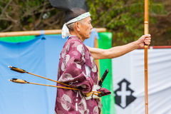 Japanese Archer with Bow and Arrows Royalty Free Stock Photo