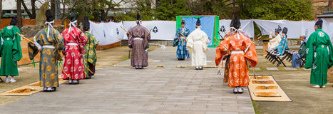 Japanese Archery Demonstration Begins. KOKURA, KITAKYUSHU, JAPAN - FEBRUARY 26, 2017: Traditional Japanese archery masters begin a kyudo demonstration with Stock Images