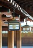 Japanese Architecture Royalty Free Stock Photo