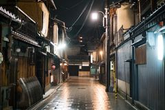 Japanese architecture at night. Traditional Japanese houses at night in Kyoto, Japan stock photo