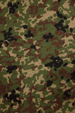 Japanese armed force flecktarn camouflage fabric texture Stock Photography