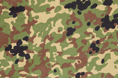 Japanese armed force flecktarn camouflage Royalty Free Stock Images