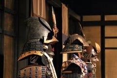 Japanese armour Royalty Free Stock Image