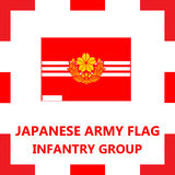 Japanese army flag - Infantry group Stock Photo