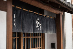 Japanese Artwork in a House Royalty Free Stock Photography