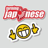 Japanese and asian funny sentence  set. Vinyl stickers and badges on car. Graphic design for t-shirt and stickers. decal designs for Asian and japanese cars Royalty Free Stock Photos